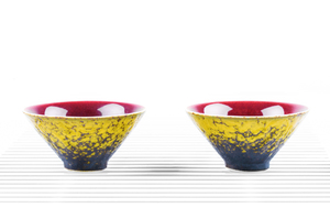 Set Of Two Conical Tea Bowls With Yellow Mottled Glaze